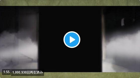 たつき監督新作アニメ「へんたつ(暫定版)」がTwitterで100万再生を突破
