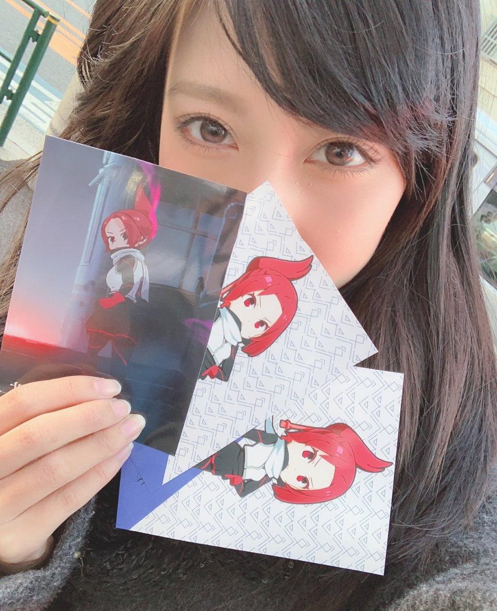 鷲見友美ジェナの画像 p1_35