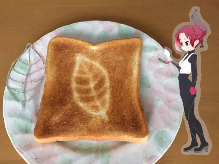 【ケムリクサ】ケムリクサトースト ワイヤーケムリクサ