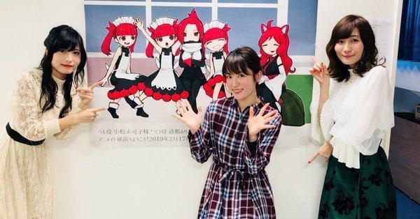 【ケムリクサ】りつ役・清都ありささんがアニメイト横浜 Blu-ray発売記念イベントについてブログを更新