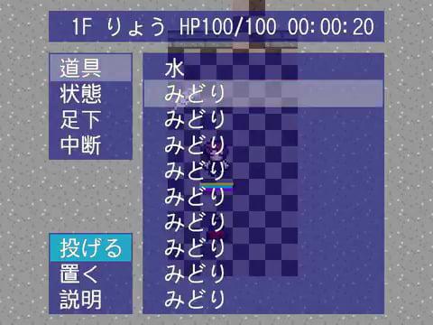 「ケムリクサ」ローグライクゲームver0.90が公開