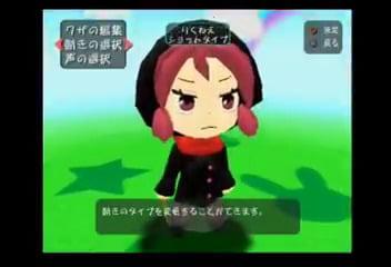 【ケムリクサ】戦うりく姉