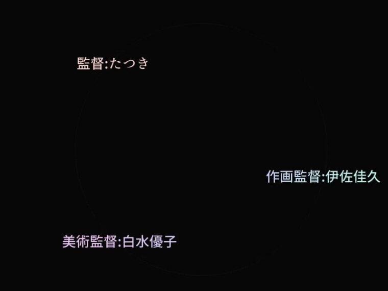 「ケムリクサスペシャルイベント」OPのirodori紹介動画の再現