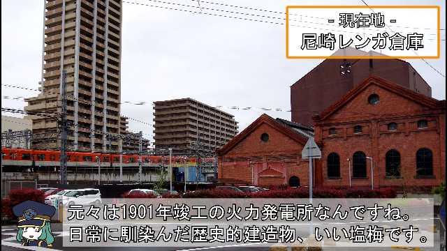 ケムリクサ聖地巡礼動画まとめ7 兵庫県/尼崎市