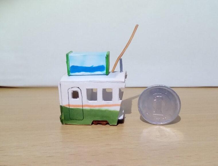 【ケムリクサ】ファン作厚紙製ミドリちゃん電車