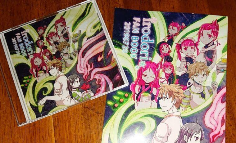 「ケムリクサスペシャルイベント」でファンがirodoriにファンアートブックをプレゼント