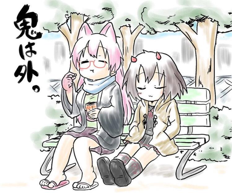 へんたつ 節分ファンアート2021