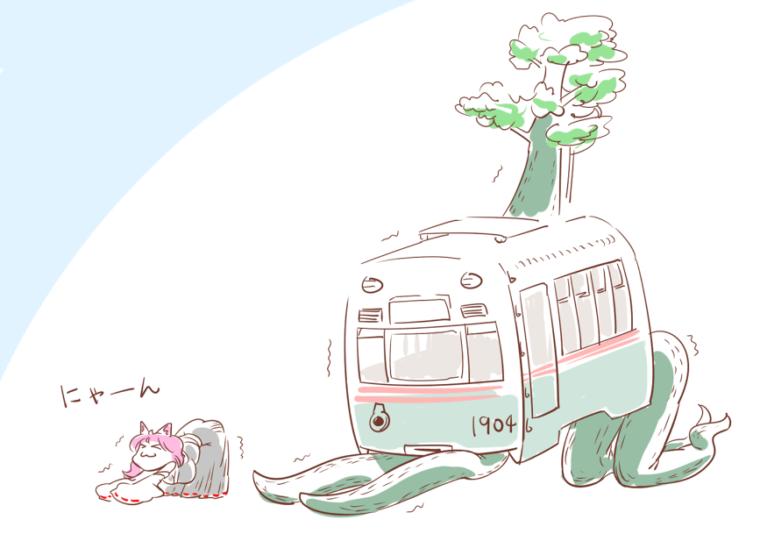 【ケムリクサ】猫の日ファンアート2021
